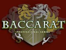 Игровой аппарат Баккара Профессиональная Серия