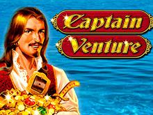 Игровой аппарат Капитан Вентура