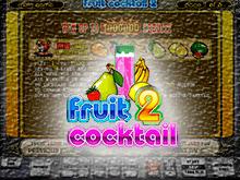 Азартная игра Fruit Cocktail 2
